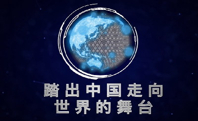 Motion Graphic - China Overseas Marketing
